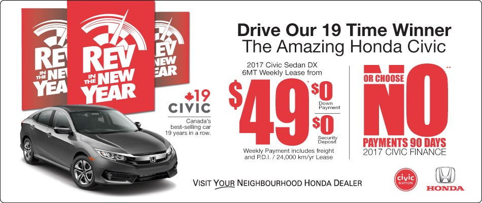 2017 February Incentive - Honda Civic