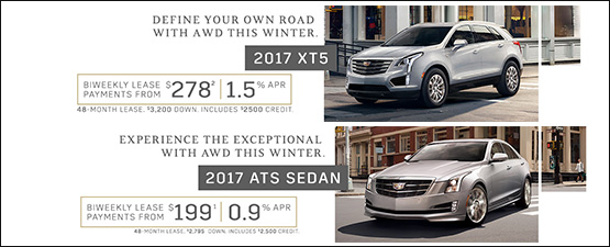 January Cadillac OEM Incentive