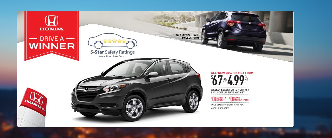 2016 February Honda OEM - HRV Deal
