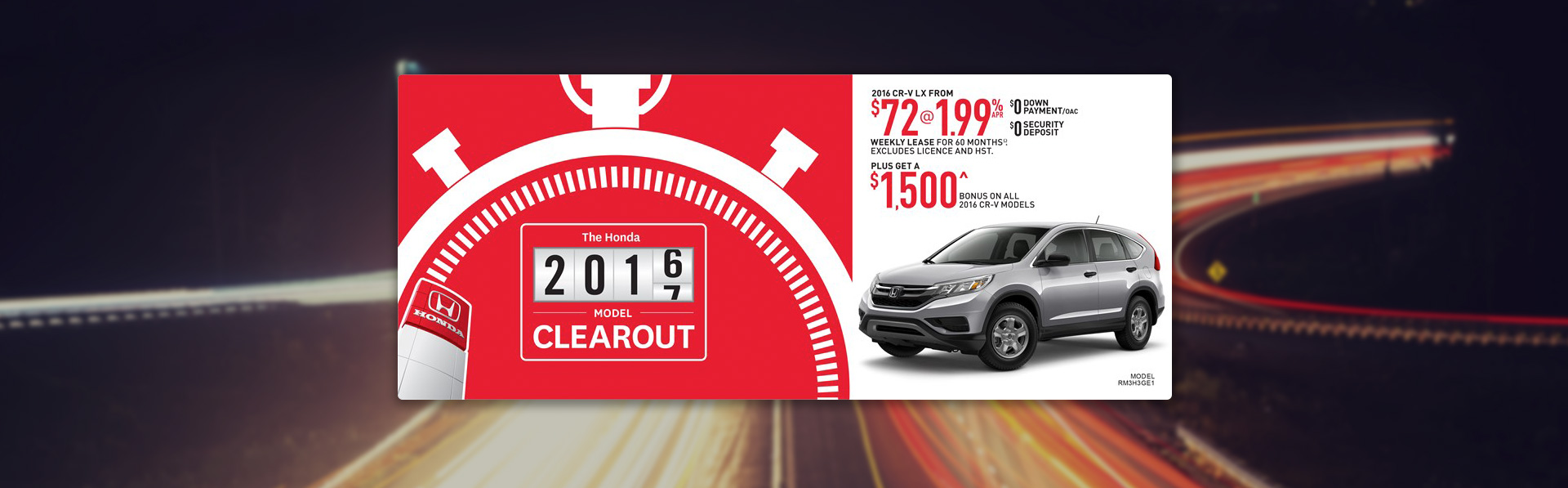 Honda CR-V - September Incentive