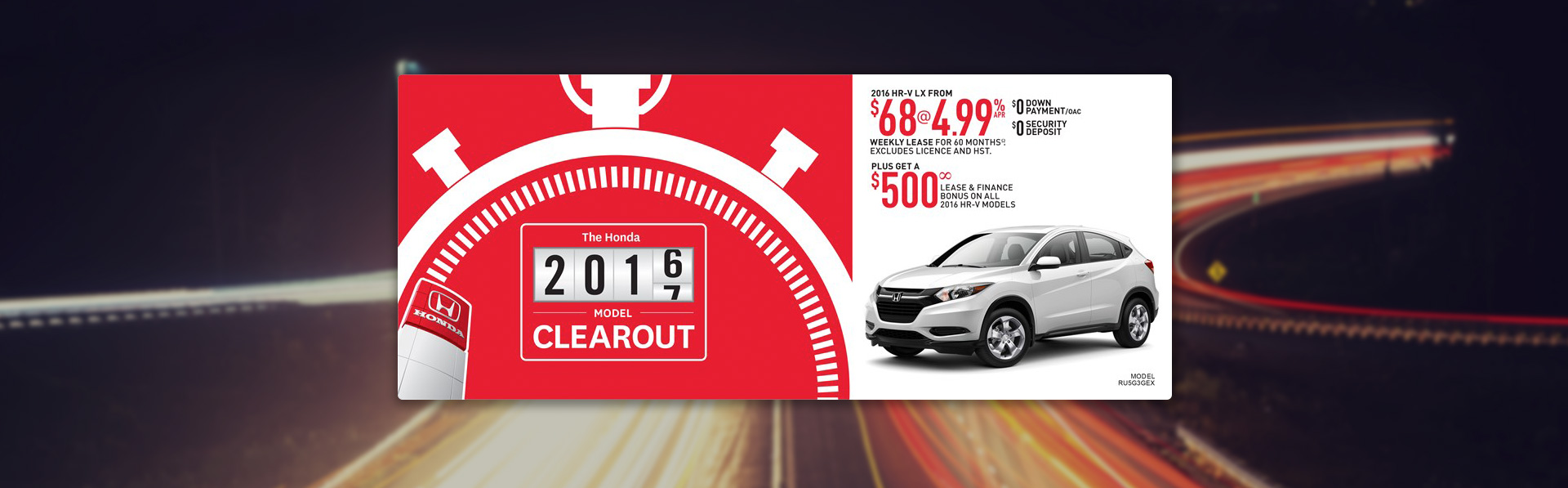 Honda HR-V - September Incentive