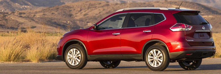 2015 Nissan Rogue Moose Jaw